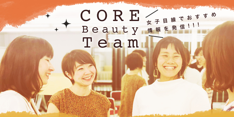 CORE Beauty Team